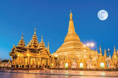 ท่องเที่ยวประเทศพม่าใช้เงินเท่าใด