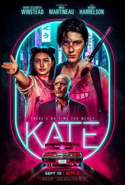 """""""Kate"""""""